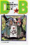 ドラゴンボール 巻32 セルの完全体完成!! (ジャンプ・コミックス)(ジャンプコミックス)