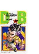 ドラゴンボール 巻40 地球軍、最後の秘密兵器!! (ジャンプ・コミックス)(ジャンプコミックス)