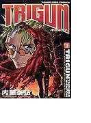 トライガン #1 (YKコミックス)(YKコミックス)
