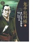 鬼平犯科帳(SPコミックスワイド版) 52巻セット