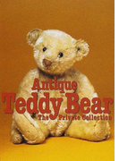Antique teddy bear The private collection 新装版