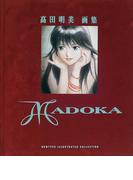 MADOKA 高田明美画集 (Newtype illustrated collection)