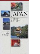 日本小史 Japan:a short history