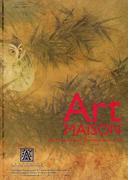 アート・メゾンインターナショナル Vol.5