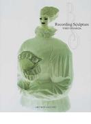 Recording sculpture (ART BOX/GALLERYシリーズ)