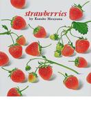 いちご Strawberries 英語版