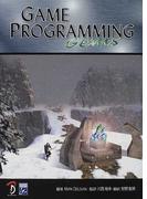 Game programming gems