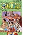 ONE PIECE 巻19 反乱 (ジャンプ・コミックス)(ジャンプコミックス)