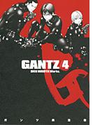 GANTZ 4 (ヤングジャンプ・コミックス)