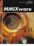 MMIXware 第三千年紀のためのRISCコンピュータ