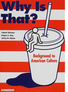 Why is that? Background to American culture 面白すぎるアメリカ