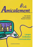 アミカルマン フランス語・フランス文化への誘い 改訂版