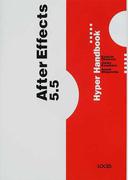 After Effects 5.5 hyper handbook
