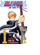 BLEACH(ジャンプ・コミックス) 74巻セット(ジャンプコミックス)