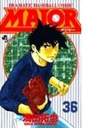 MAJOR DRAMATIC BASEBALL COMIC 36 (少年サンデーコミックス)(少年サンデーコミックス)