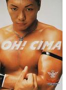 Oh!Cima