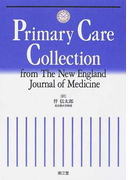Primary care collection From The New England Journal of Medicine