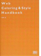 Web coloring & style handbook