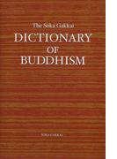 The Soka Gakkai dictionary of Buddhism
