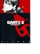GANTZ 8 (ヤングジャンプコミックス)