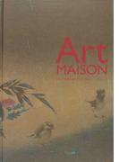 アート・メゾンインターナショナル Vol.7