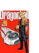 ドラゴンボール 05 完全版 (ジャンプ・コミックス)(ジャンプコミックス)