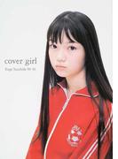 Cover/girl Kuge Yasuhide 99−01