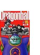 ドラゴンボール 15 完全版 (ジャンプ・コミックス)(ジャンプコミックス)