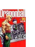 ドラゴンボール 完全版 09 (ジャンプ・コミックス)(ジャンプコミックス)
