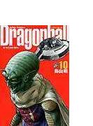 ドラゴンボール 完全版 10 (ジャンプ・コミックス)(ジャンプコミックス)