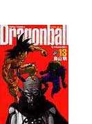 ドラゴンボール 完全版 13 (ジャンプ・コミックス)(ジャンプコミックス)