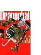ドラゴンボール 完全版 07 (ジャンプ・コミックス)(ジャンプコミックス)