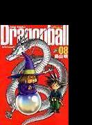 ドラゴンボール 完全版 08 (ジャンプ・コミックス)(ジャンプコミックス)