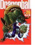 ドラゴンボール 完全版 26 (ジャンプ・コミックス)(ジャンプコミックス)