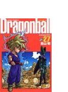 ドラゴンボール 完全版 27 (ジャンプ・コミックス)(ジャンプコミックス)