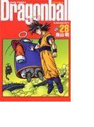 ドラゴンボール 完全版 28 (ジャンプ・コミックス)(ジャンプコミックス)