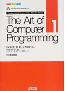 The art of computer programming 日本語版 1 Fundamental algorithms (Ascii Addison Wesley programming series)
