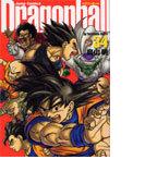 ドラゴンボール 完全版 34 (ジャンプ・コミックス)(ジャンプコミックス)