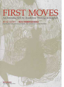 First moves An introduction to academic writing in English