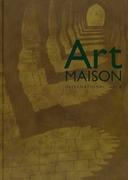 アート・メゾンインターナショナル Vol.8