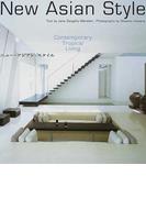 ニュー・アジアン・スタイル Contemporary tropical living 日本語版
