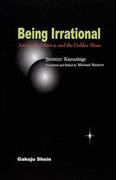 英語で読む「ラカンの精神分析」 Being irrational Lacan,the objet a,and the golden mean