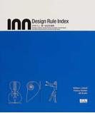 Design rule index デザイン、新・100の法則