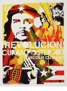 革命!キューバ★ポスター集