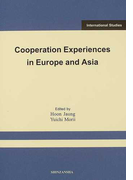 Cooperation experiences in Europe and Asia International studies