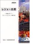 大学へ行こう!! 東京学芸大学公開講座「自分を知り社会を学ぶ」論文 知的障害のある青年たちの学び・生きがい・社会参加