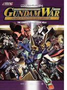 機動戦士ガンダムトレーディングカードゲームGUNDAM WAR THE COMPLETE CARD GUIDE カードダスマスターズG Vol4
