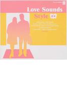Love Sounds Style読本 Artisan de la musique Japon