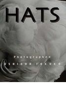 帽子 香山まり子の布の彫刻作品とコレクション 潮田登久子・写真集