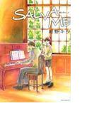 Salva me (ミリオンコミックス)(ミリオンコミックス)